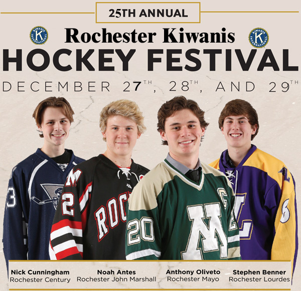Rochester amateur sports commission